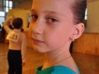 Скачать фото Поиск партнеров по спорту Ищем партнера для бальных танцев Е+класс 60047317 в Сергиев Посаде