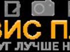 Фотография в   Авторизованный сервисный центр «Сервис плаза» в Серпухове 100