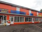 Скачать фотографию  Сдам офисное помещение г, Серпухов, центр 34973395 в Серпухове