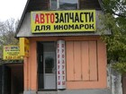 Уникальное изображение  Сдам в аренду 38326025 в Серпухове
