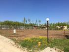 Уникальное фото Агентства недвижимости Продаю земельный участок 30 соток в КП Романовский парк, 86 км от МКАД 39292194 в Серпухове