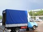 Скачать бесплатно foto Транспортные грузоперевозки Грузоперевозки на Газели Русские Грузчики/ Перевозка мебели и быт-техники 39846056 в Серпухове