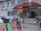 """В ТЦ """"ОКА"""" сдается торговая площадь (бутики) 300 м"""