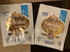 Пробники Смеси молочной Similac Gold от 0-6 мес