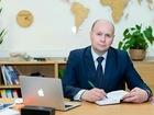 Просмотреть фото Репетиторы Учитель истории, обществознания 75950803 в Серпухове