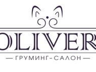 """Стрижка собак и кошек в Серпухове Салон груминга """"Оливер"""" готов сделать уход за"""