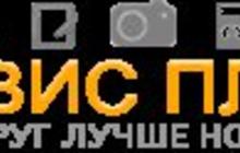 Ремонт ноутбуков, компьютеров и моноблоков в Серпухове
