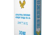 Гипсовая штукатурка для газобетонных блоков в Серпухове