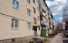 Продаю 1 комнатную квартиру г, Серпухов ул, Пушечная