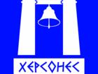 Смотреть foto Агентства недвижимости Агентство недвижимости Херсонес 33323695 в Севастополь
