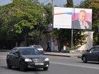 Фотография в Недвижимость Аренда нежилых помещений Продаётся отдельно стоящее здание, общей в Севастополь 13326860