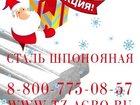 Скачать бесплатно изображение  Шпоночный материал ГОСТ 34231120 в Севастополь