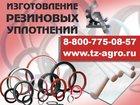 Уникальное foto  Торцевые уплотнения для насосов 34411129 в Севастополь