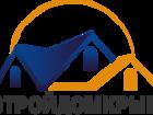 Уникальное фотографию  Строительная компания СтройДомКрым - предлагаем услуги по строительству и ремонту объектов 70523569 в Севастополь