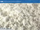 Увидеть фото Строительные материалы Микрокальцит (мрамор молотый) от URALZSM 35015000 в Северодвинске