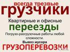 Уникальное фотографию  Пора ехать 39325750 в Северодвинске