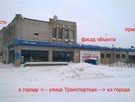 Здание дешево г. Северодвинск, ул. Транспортная, д. 11. Здание 3200 м, с офисным