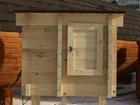 Фотография в Строительство и ремонт Строительство домов Коптильня предназначена для холодного и полугорячего в Северске 15900