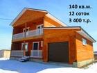 Просмотреть изображение  Очень нарядный дом в с, Баклаши! 38845728 в Азнакаево