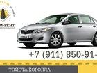Изображение в   Аренда авто Крым, аренда авто Симферополь, в Симферополь 2100
