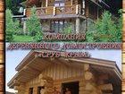 Скачать фотографию Строительство домов Деревянное домостроение в Крыму 32959241 в Симферополь