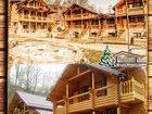 Скачать бесплатно фото Строительство домов Построить гостевой дом из сруба 302 м, кв, в Крыму 34552961 в Симферополь