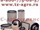 Фотография в   Фильтр масляный и фильтр топливный в огромном в Симферополь 50