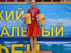 Фотография в В контакте Поиск партнеров по спорту Ищем девочке 2004г. р. партнера по танцам в Симферополь 0