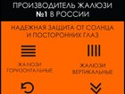 Скачать фотографию  Системы контроля света, Вертикальные жалюзи 62831512 в Симферополь