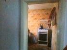 Фото в   продам дом в селе стоящем на берегу реки в Славгороде 450000