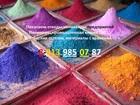 Уникальное фотографию Разное Покупаем промышленную химию, 35428595 в Славгороде