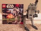 Lego Star Wars 7657