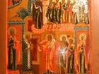 Новое foto  покупка и продажа антиквариата, Книги, Иконы и многое другое, 33942624 в Иваново