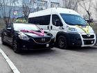 Свежее фотографию Аренда и прокат авто Пассажирские перевозки 22057427 в Смоленске