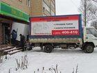 Фотография в Авто Транспорт, грузоперевозки Оперативные перевозки грузов по Смоленску в Смоленске 0