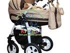 Увидеть фото Детские коляски Коляска Gusio Briciola Carrera (3 в 1) 32497259 в Смоленске