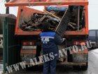 Изображение в Авто Транспорт, грузоперевозки Уборка, вывоз и утилизация бытового (ТБО), в Смоленске 0