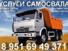 Увидеть фото Транспорт, грузоперевозки Доставка песка, щебня, гравия, Вывоз мусора самосвалами в Смоленске 32902228 в Смоленске