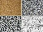 Скачать бесплатно foto Спецтехника продажа щебня, песка, грунта и бетона, 33142655 в Смоленске