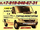Свежее foto Транспорт, грузоперевозки Автоперевозки город межгород, 33484548 в Смоленске