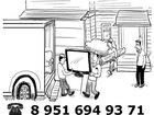 Фотография в Строительство и ремонт Другие строительные услуги Если вам понадобились грузчики - закажите в Смоленске 0