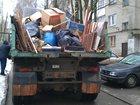Изображение в Авто Транспорт, грузоперевозки • Вывоз старой мебели - если в данное время в Смоленске 0
