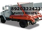 Скачать бесплатно фото  Вывозим мусор бункером, Услуги разнорабочих 34932410 в Смоленске