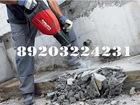 Фото в Строительство и ремонт Другие строительные услуги Наша бригада выполняет демонтажные работы, в Смоленске 0