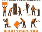 Фото в   • ПЕРЕЕЗДЫ: квартир, офисов, магазинов, выставок в Смоленске 0
