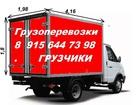 Свежее изображение  Перевозки по Смоленску и области Услуги грузчиков, 34994962 в Смоленске