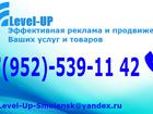 Просмотреть изображение  Ремонт компьютеров 35287418 в Смоленске