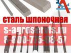 Увидеть фото  производство калиброванной стали 37789165 в Смоленске
