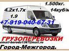 Просмотреть фотографию Транспорт, грузоперевозки Перевозим переезды с грузчиками недорого, 38669669 в Смоленске