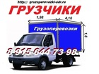Скачать бесплатно фото Транспорт, грузоперевозки Перевозки Грузчики Переезды 38684394 в Смоленске